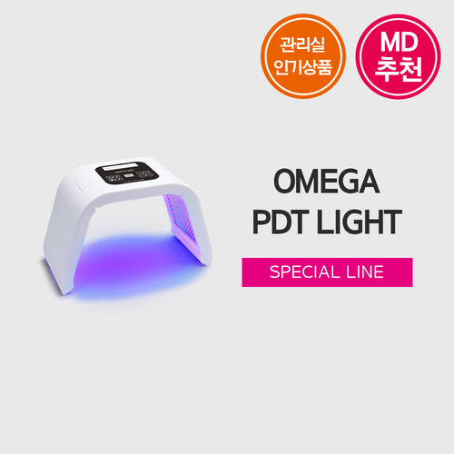 Omega PDT Light (오메가 라이트 PDT)