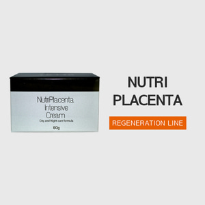 NutriPlacenta Intensive Cream (태반크림)