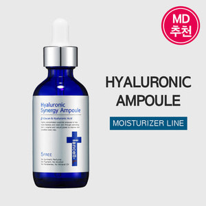 Hyaluronic Synergy Ampoule (히아루로닉 시너지 앰플)